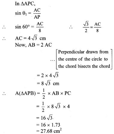 Maharashtra Board Class 10 Maths Solutions Chapter 7 Mensuration Problem Set 7 20