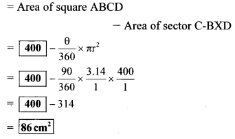 Maharashtra Board Class 10 Maths Solutions Chapter 7 Mensuration Problem Set 7 22