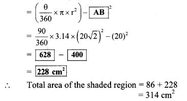 Maharashtra Board Class 10 Maths Solutions Chapter 7 Mensuration Problem Set 7 23