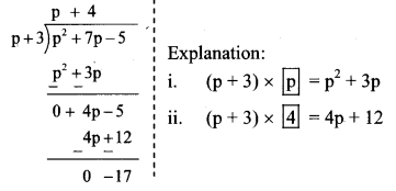 Maharashtra Board Class 8 Maths Solutions Chapter 10 Division of Polynomials Practice Set 10.2 2