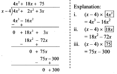 Maharashtra Board Class 8 Maths Solutions Chapter 10 Division of Polynomials Practice Set 10.2 3