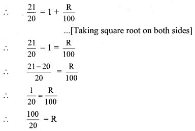 Maharashtra Board Class 8 Maths Solutions Chapter 14 Compound Interest Practice Set 14.2 9