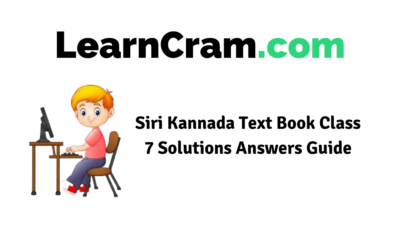 Siri Kannada Text Book Class 7 Solutions Answers Guide