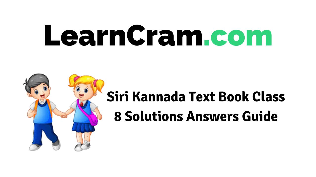 Siri Kannada Text Book Class 8 Solutions Answers Guide