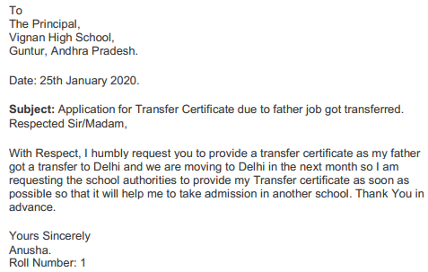 Application For Transfer Certificate (TC) In English