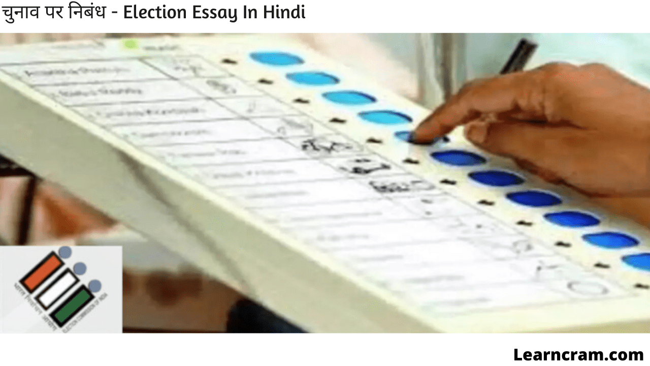 Election Essay In Hindi