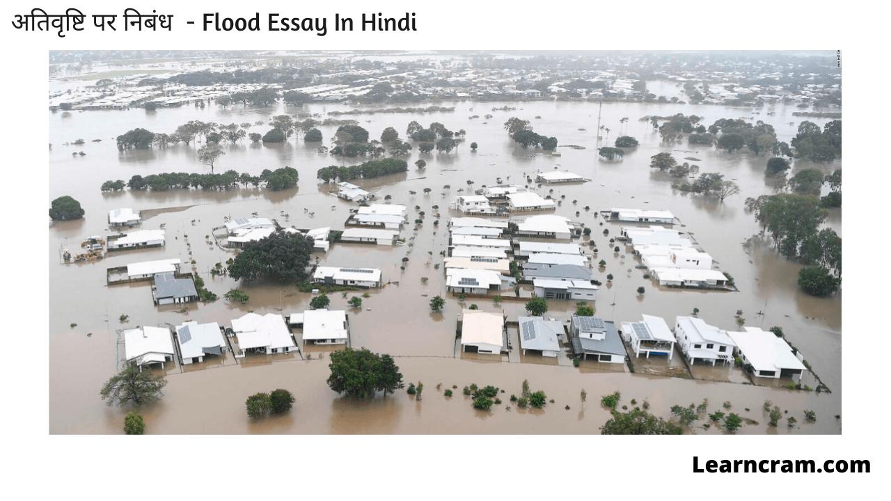 Flood Essay In Hindi