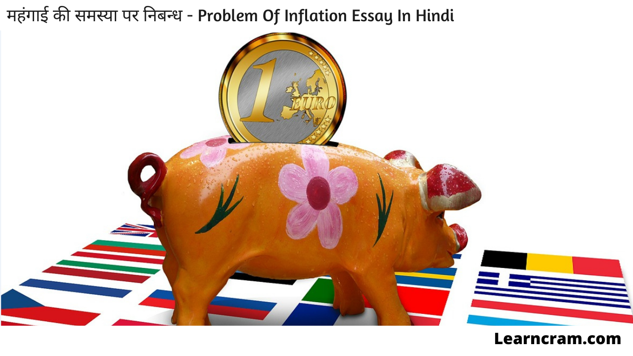 Problem Of Inflation Essay In Hindi