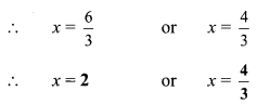 Maharashtra Board Class 9 Maths Solutions Chapter 2 Real Numbers Practice Set 2.5 2