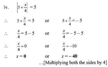 Maharashtra Board Class 9 Maths Solutions Chapter 2 Real Numbers Practice Set 2.5 4