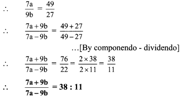 Maharashtra Board Class 9 Maths Solutions Chapter 4 Ratio and Proportion Practice Set 4.3 6