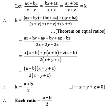 Maharashtra Board Class 9 Maths Solutions Chapter 4 Ratio and Proportion Practice Set 4.4 9