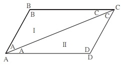Maharashtra Board Class 9 Maths Solutions Chapter 5 Quadrilaterals Problem Set 5 17