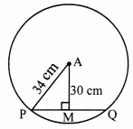 Maharashtra Board Class 9 Maths Solutions Chapter 6 Circle Practice Set 6.1 3