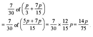 Selina Concise Mathematics Class 7 ICSE Solutions Chapter 11 Fundamental Concepts (Including Fundamental Operations) Ex 11E 98