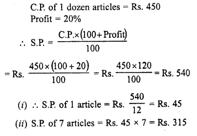 Selina Concise Mathematics Class 7 ICSE Solutions Chapter 9 Profit, Loss and Discount Ex 9C 45
