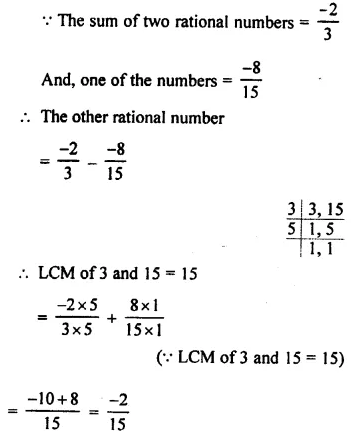 Selina Concise Mathematics Class 8 ICSE Solutions Chapter 1 Rational Numbers EX 1B 52