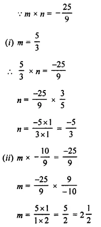 Selina Concise Mathematics Class 8 ICSE Solutions Chapter 1 Rational Numbers EX 1D 102