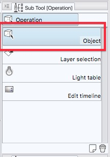 Clip Studio Paint Object tool
