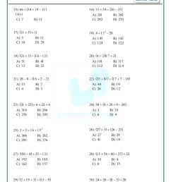 BODMAS practice sheets 6th grade math worksheets on basic operationsBODMAS  practice sheets 6th grade math worksheets on basic operations [ 1521 x 1075 Pixel ]
