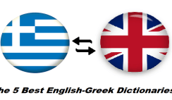 The 5 Best English-Greek Dictionaries