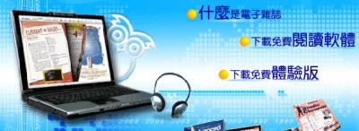 線上大家說英語 免費 免費- 線上大家說英語 免費 免費 - 快熱資訊 - 走進時代