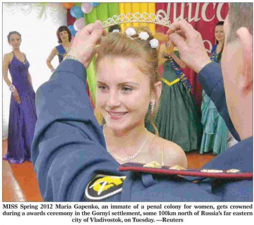 Miss Spring 2012 Maria Gapenko