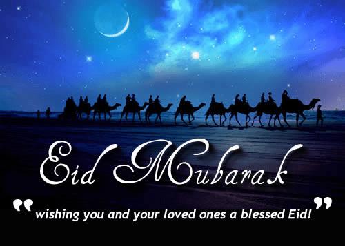 Pakistan Eid Mubarik 2020