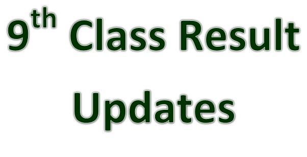 9th-Class Gujranwala-Board