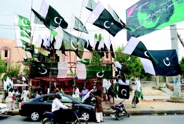 Independence day 14-08-2013