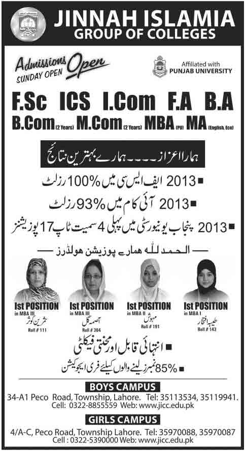 Jinnah Islamia Group Of Colleges Admissions 2019