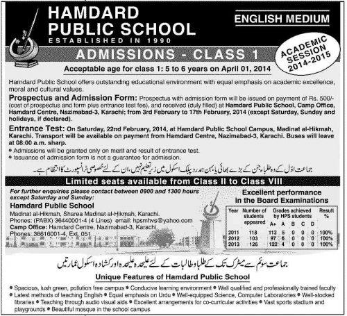 Hamdard-Public-School-Admission-2014