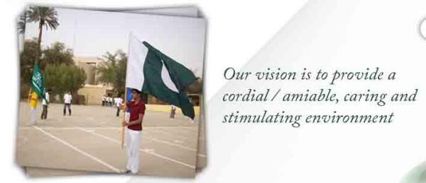 pakistan-international-school