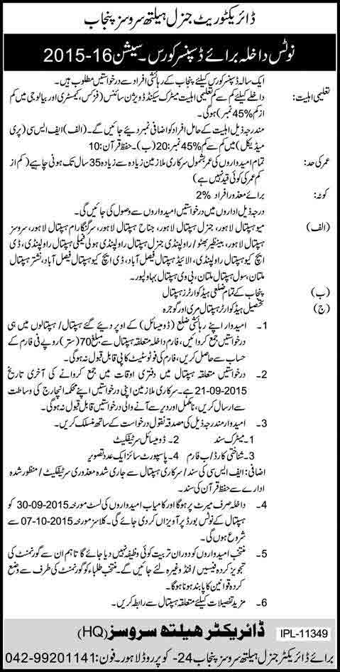 Dispenser Course Admission 2020 Health Services Punjab