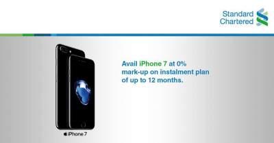 iphone-7-price-in-pakistan