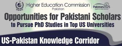 HEC Scholarship for PhD in USA