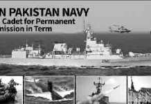 Join-Pakistan-Navy-PN-Cadet-Permanent-Commission