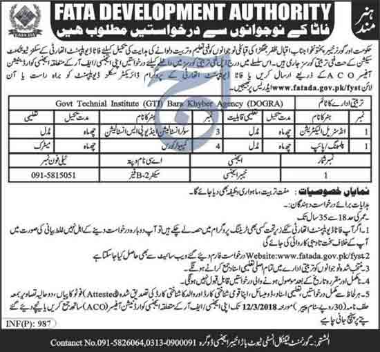 FATA Development Authority Internship 2019 Form Job
