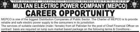 Multan-Electric-Company-Jobs