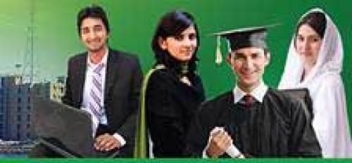 HEC-Scholarships-BS-Program