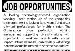 Assistant Manager Law, executive Engineer Jobs in Islamabad