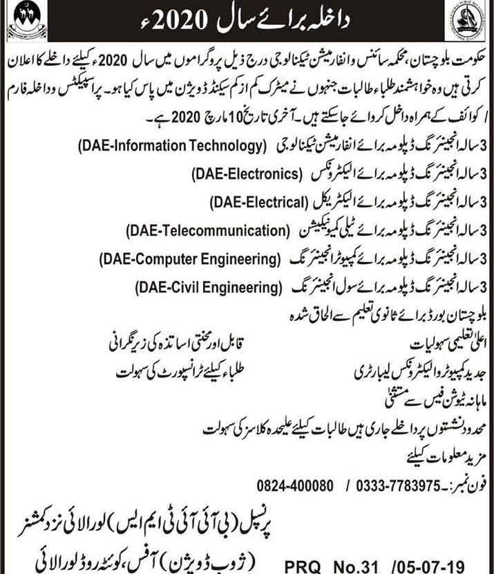 Balochistan Institute of Information Technology