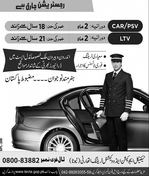 Driving Certificate Registration Last Date TEVTA Traffic Police