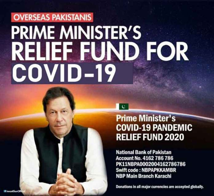 PM-Relief-Fund-for-Overseas-Pakistan
