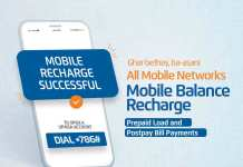 Upaisa-Balance-Recharge