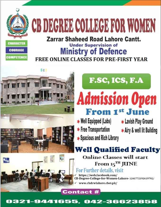 CB-Degree-College-for-Women-Lahore-Admission