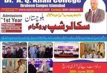 DR-AQ-Khan-College-Scholarship-for-Balochistan