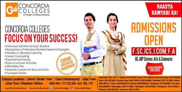 Concordia-College-Lahore-Admissions-2020