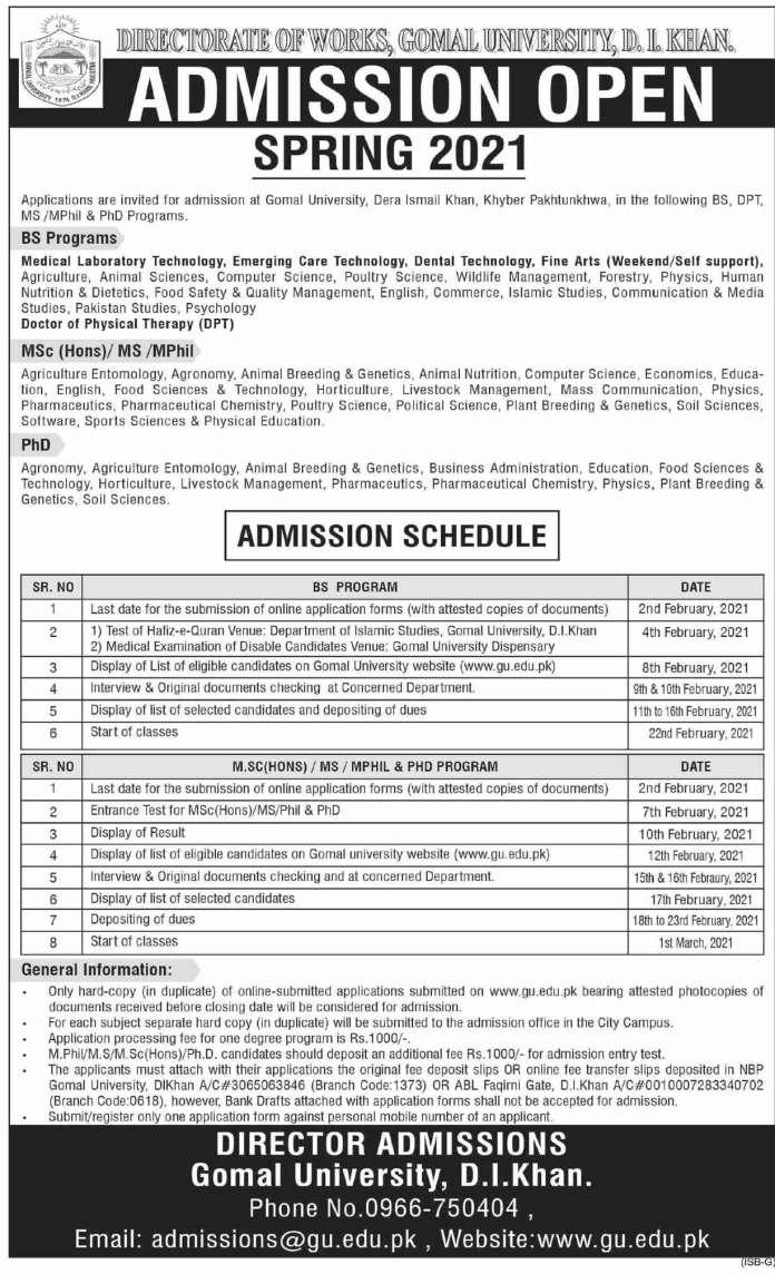 Gomal-University-Admission-Merit-List-2021