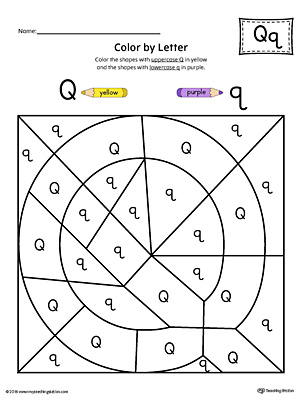Letter Q Uppercase and Lowercase Matching Worksheet